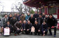 安全祈願の実施: 2020年1月11日(土)「川崎大師平間寺」